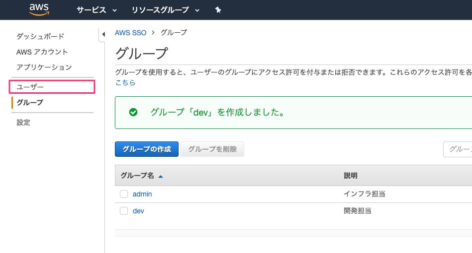 f:id:kun432:20200624004035p:plain
