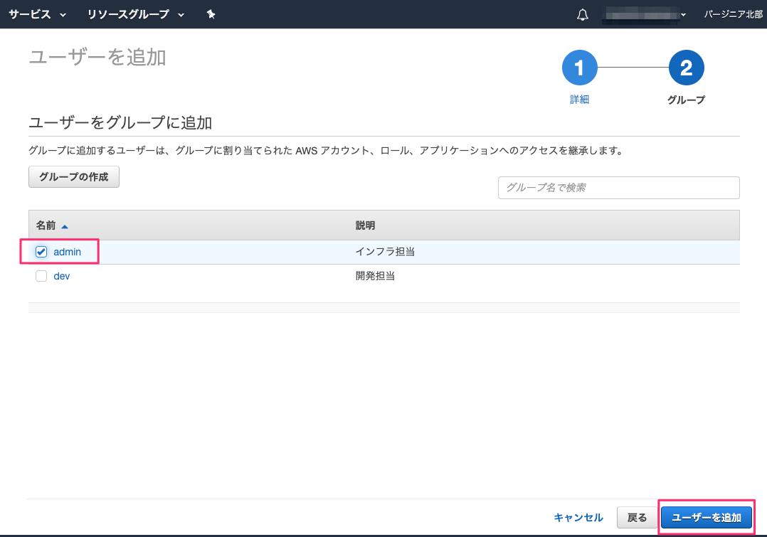 f:id:kun432:20200624004805p:plain