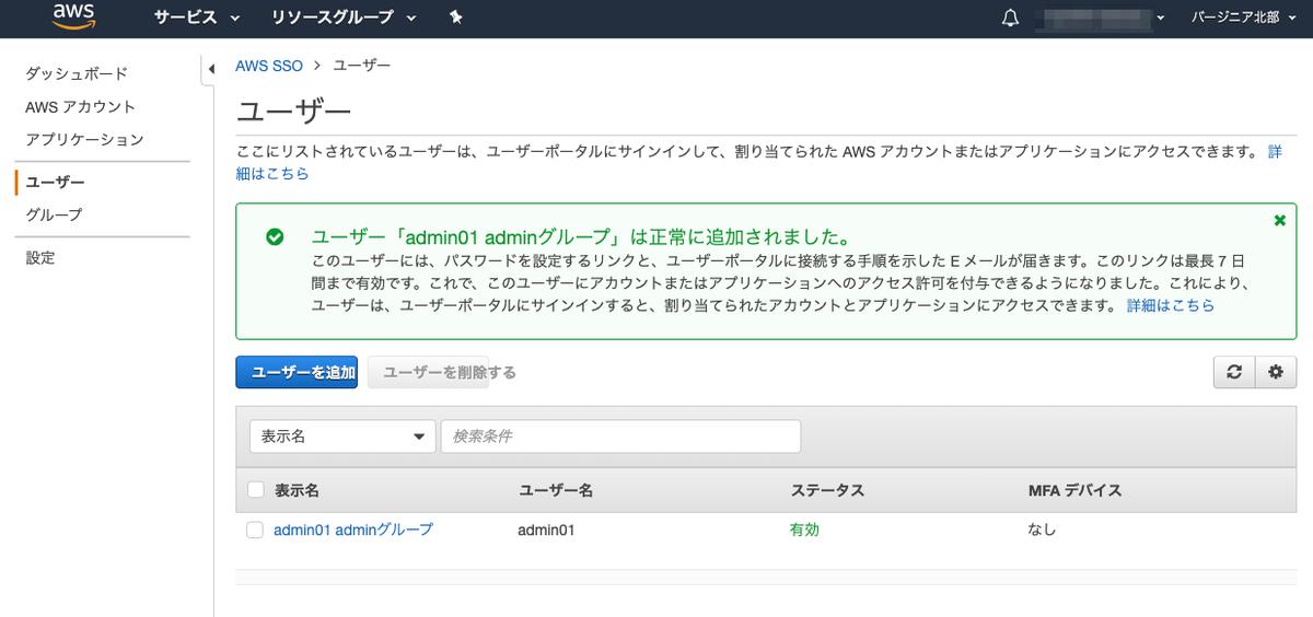 f:id:kun432:20200624005334p:plain
