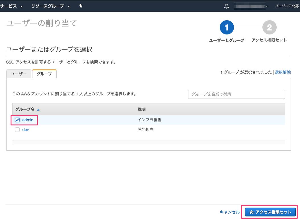 f:id:kun432:20200624012538p:plain