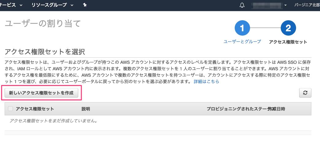 f:id:kun432:20200624013148p:plain