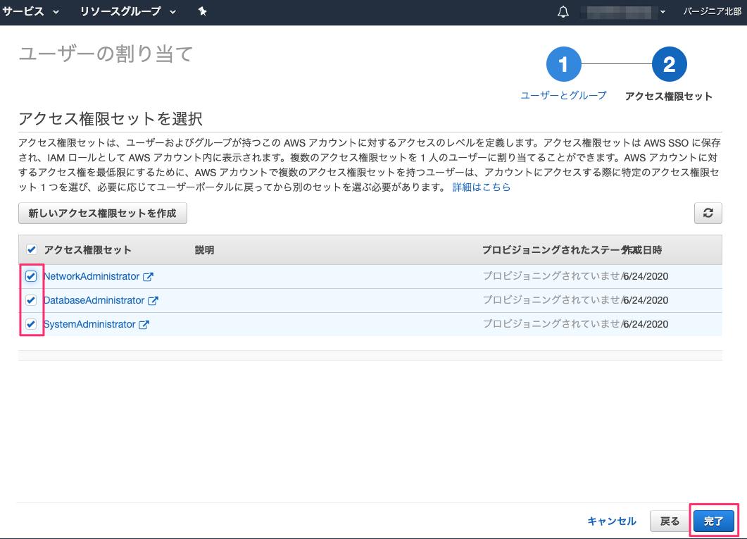 f:id:kun432:20200624013814p:plain