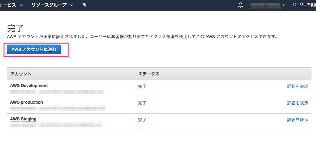 f:id:kun432:20200624014021p:plain