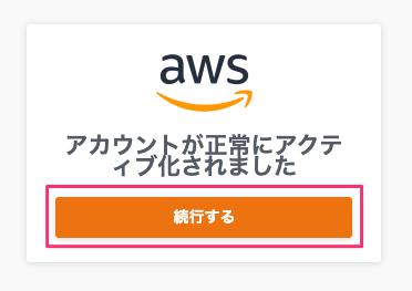 f:id:kun432:20200624015259p:plain