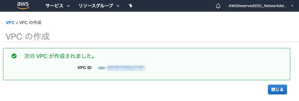f:id:kun432:20200624021800p:plain