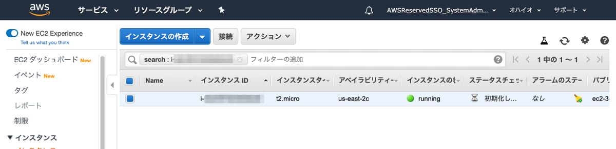 f:id:kun432:20200624022422p:plain