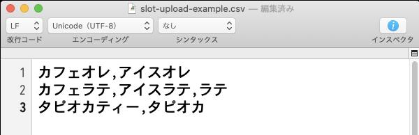 f:id:kun432:20200704013922p:plain