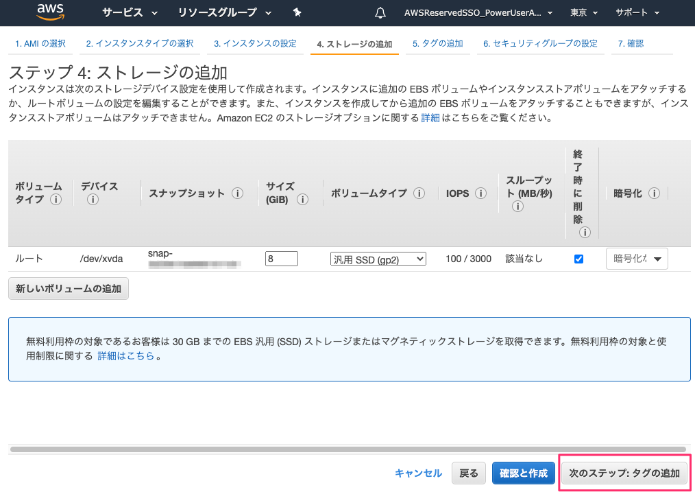 f:id:kun432:20200705184528p:plain