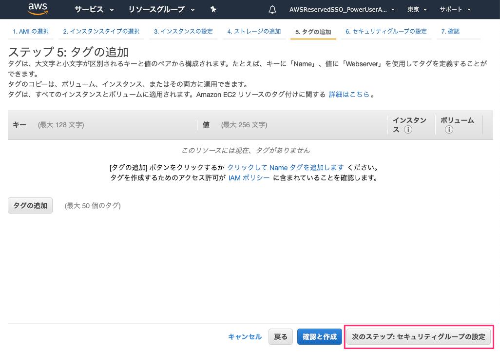 f:id:kun432:20200705184608p:plain
