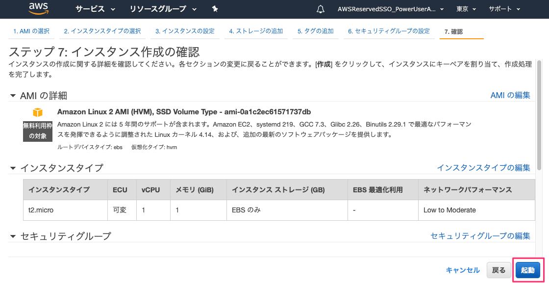 f:id:kun432:20200705185238p:plain