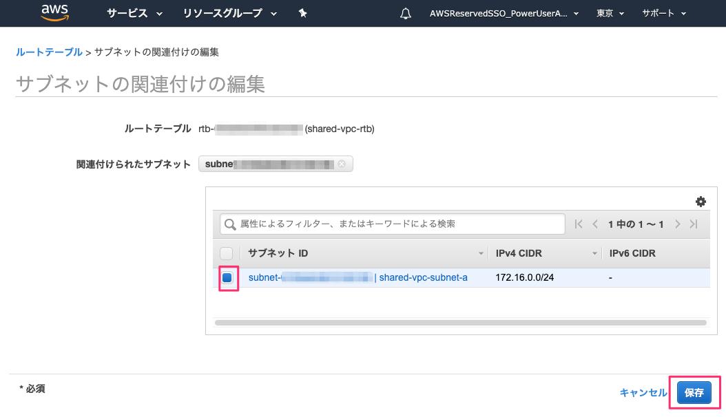 f:id:kun432:20200705190337p:plain