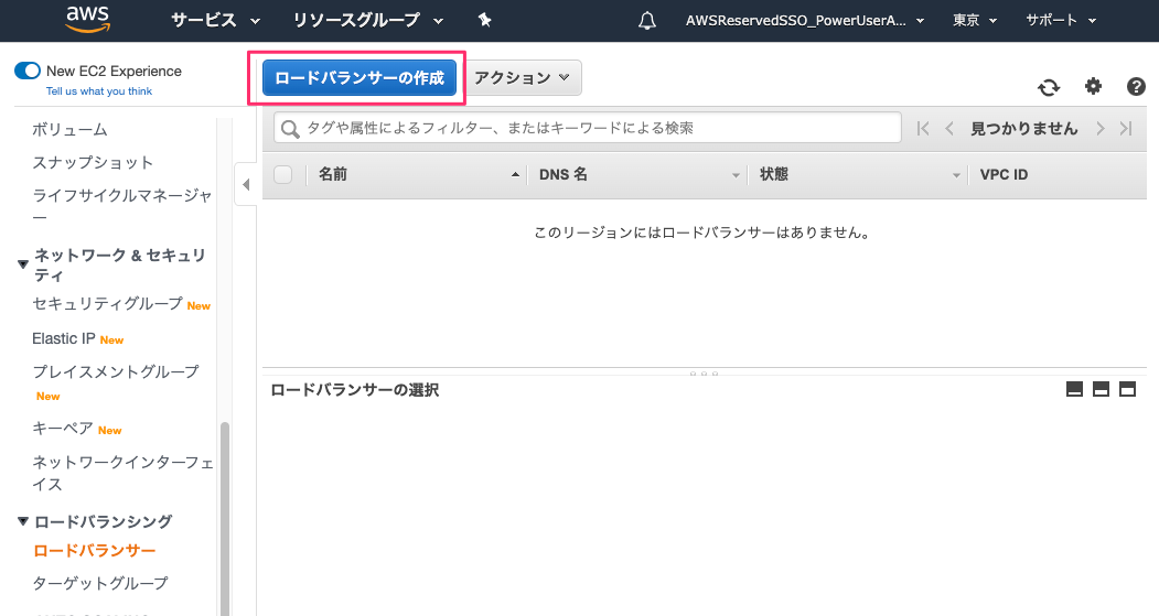 f:id:kun432:20200705195015p:plain