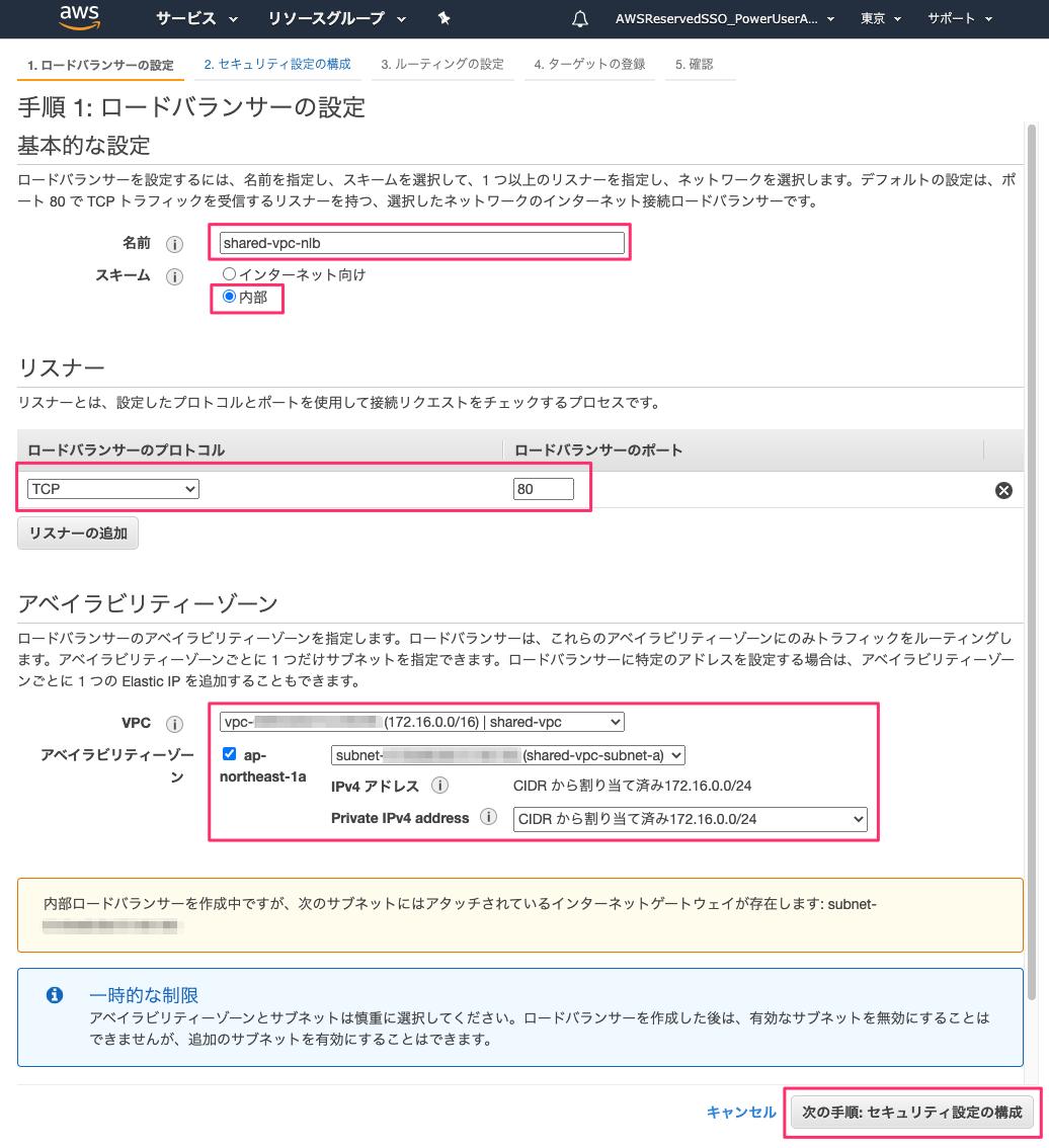 f:id:kun432:20200705195108p:plain
