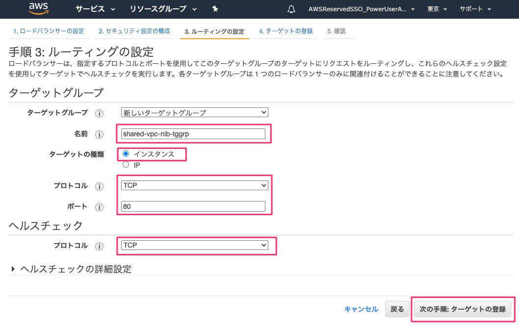f:id:kun432:20200705195526p:plain