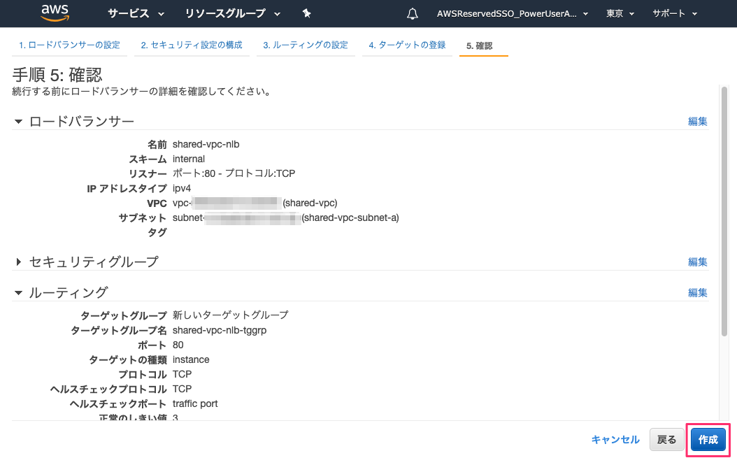 f:id:kun432:20200705200005p:plain