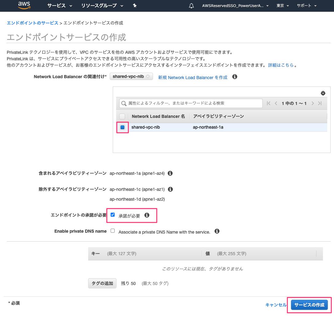 f:id:kun432:20200705202342p:plain