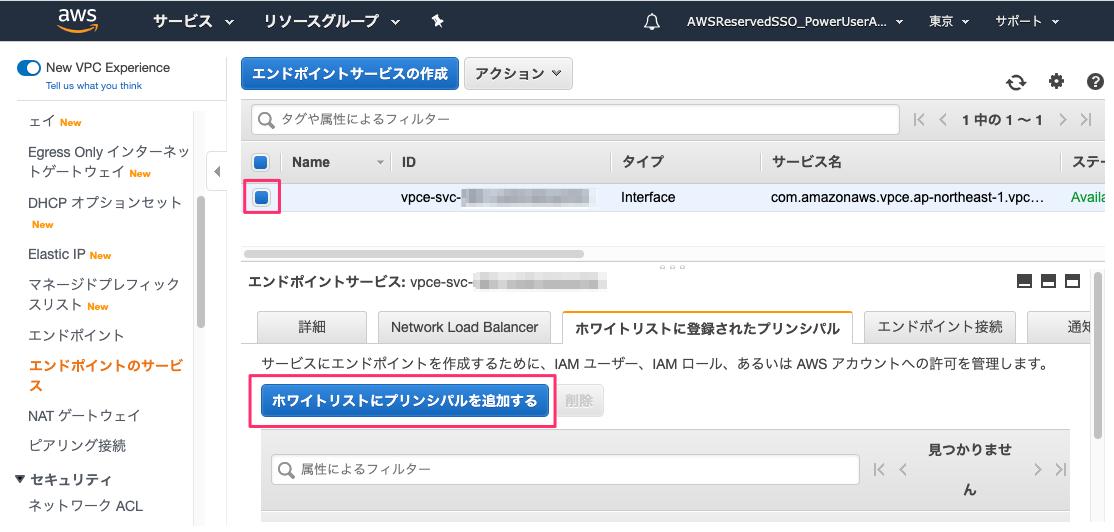f:id:kun432:20200705202642p:plain