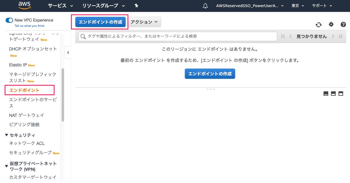f:id:kun432:20200705213305p:plain