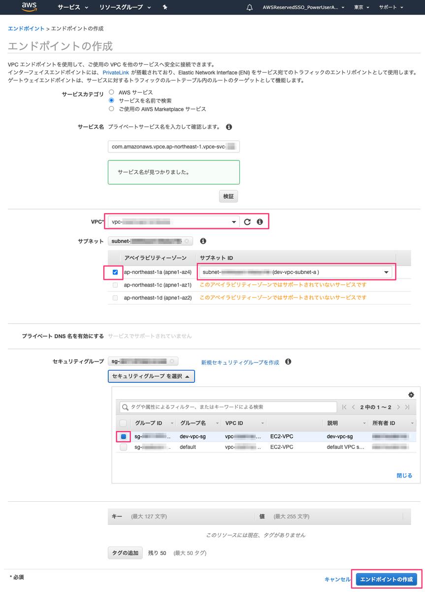 f:id:kun432:20200705215334p:plain