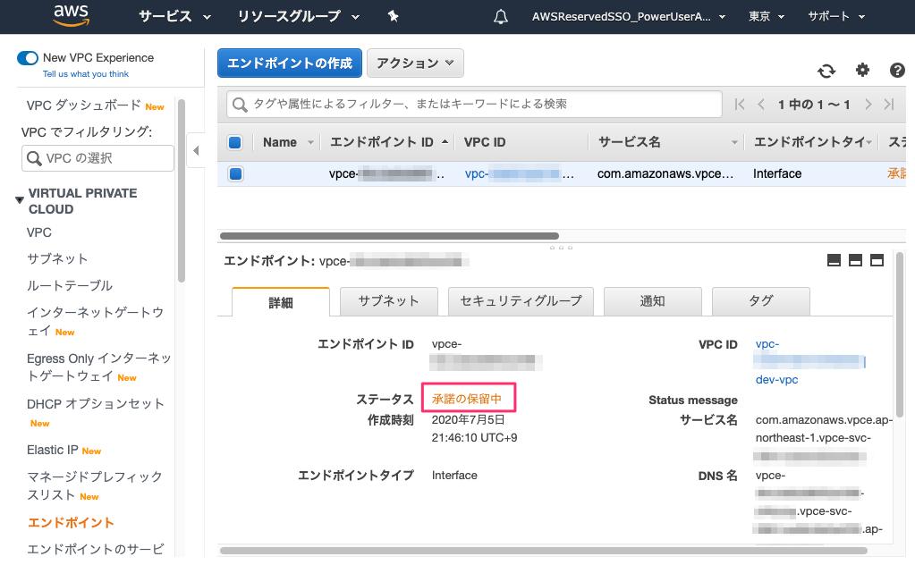 f:id:kun432:20200705220123p:plain
