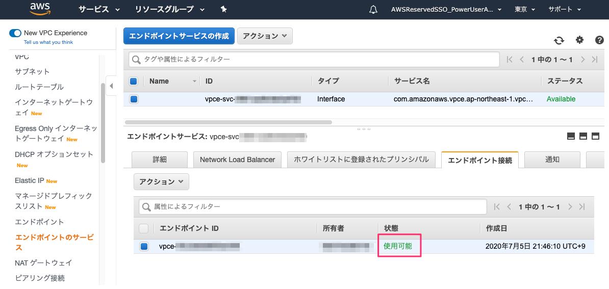 f:id:kun432:20200705220647p:plain