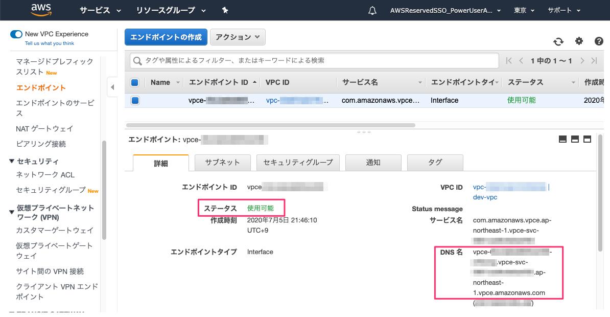f:id:kun432:20200705222120p:plain