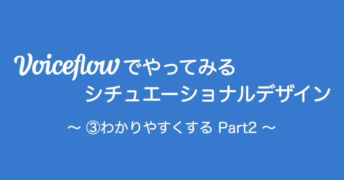 f:id:kun432:20200719215135j:plain