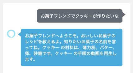 f:id:kun432:20200720075741p:plain