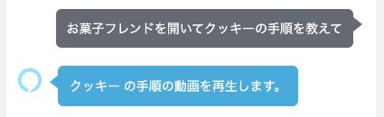 f:id:kun432:20200720094537p:plain