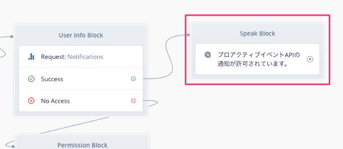f:id:kun432:20200802085236p:plain