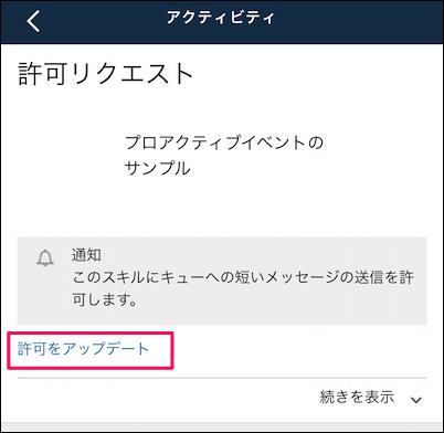 f:id:kun432:20200802090620p:plain