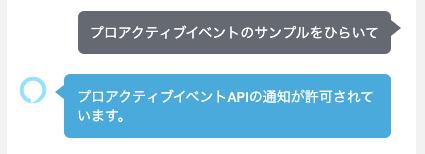 f:id:kun432:20200802090758p:plain
