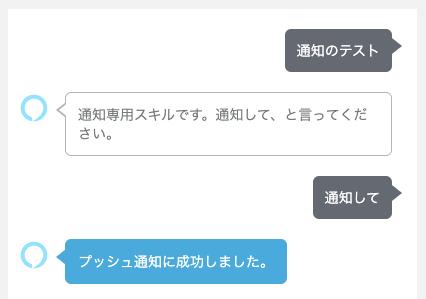 f:id:kun432:20200802111800p:plain