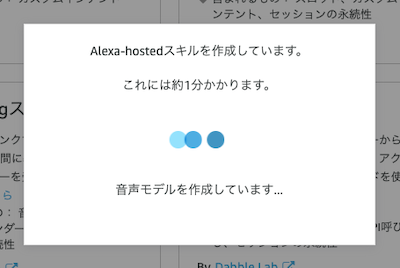 f:id:kun432:20200809115712p:plain