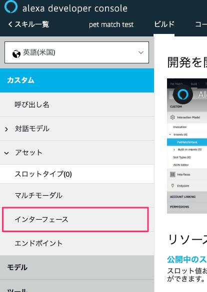 f:id:kun432:20200809115917p:plain