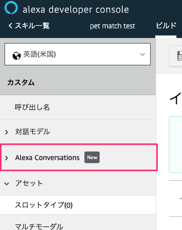 f:id:kun432:20200809122116p:plain