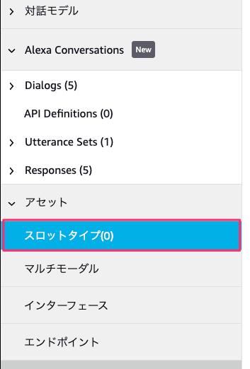 f:id:kun432:20200810195411p:plain
