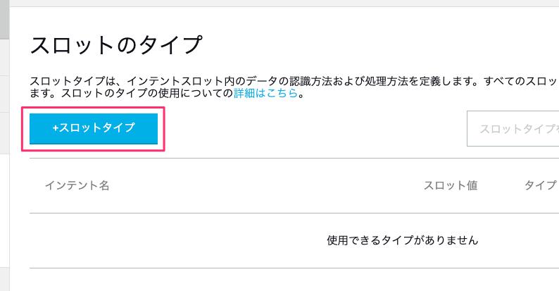 f:id:kun432:20200810195551p:plain