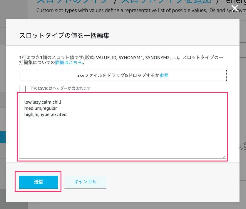 f:id:kun432:20200810201102p:plain