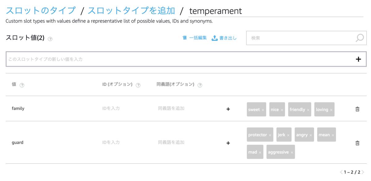 f:id:kun432:20200810201516p:plain
