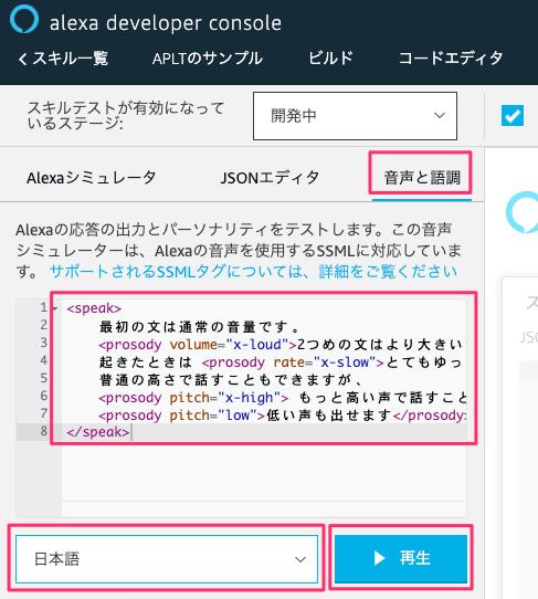 f:id:kun432:20200822131235p:plain