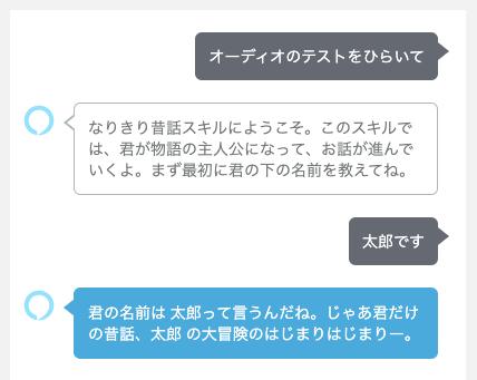 f:id:kun432:20200822234313p:plain