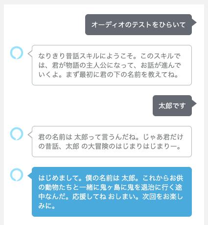 f:id:kun432:20200823151701p:plain
