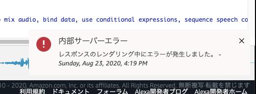 f:id:kun432:20200823161935p:plain