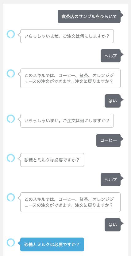 f:id:kun432:20200914211411p:plain
