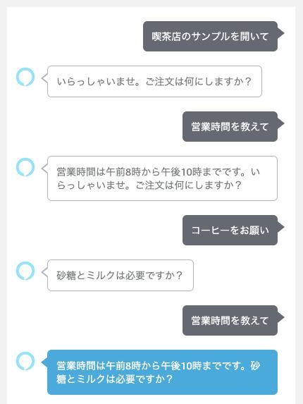 f:id:kun432:20200914222327p:plain