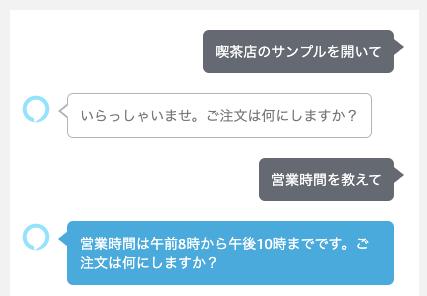 f:id:kun432:20200914222742p:plain