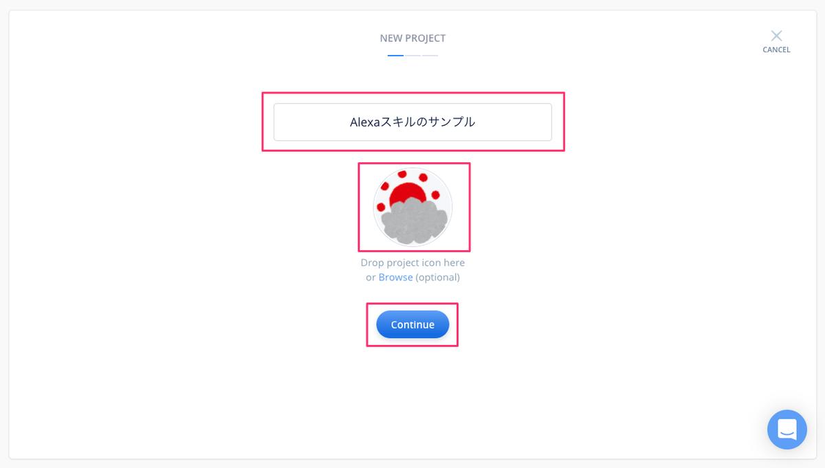 f:id:kun432:20200919011132p:plain