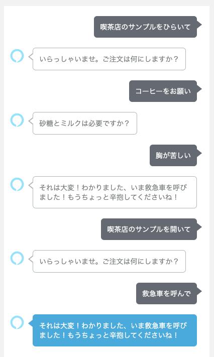 f:id:kun432:20200921221028p:plain
