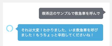 f:id:kun432:20200921222458p:plain